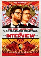 The interview (The Interview)
